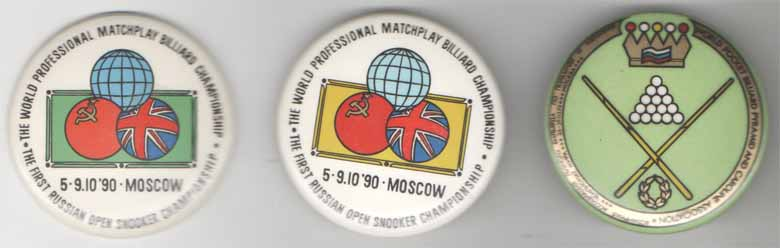 The World Profession Matchplay Billiard Championship. The First Russian Open Snooker Championship (зеленое сукно). 5-9.10.90 - Moscow; The World Profession Matchplay Billiard Championship. The First Russian Open Snooker Championship (желтое сукно). 5-9.10.90 - Moscow; Всемирная ассоциация лузного бильярда по пирамиде и каролине. Чемпионат мира. 26-29.03.92